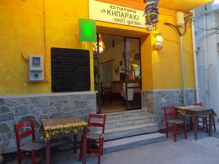 restaurant paleochora